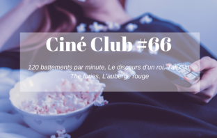 Ciné Club 66 tall girl